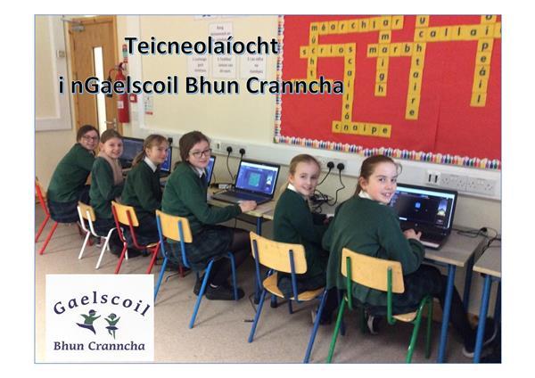 Teicneolaíocht sa ChuracIam / I.T. in the Curriculum